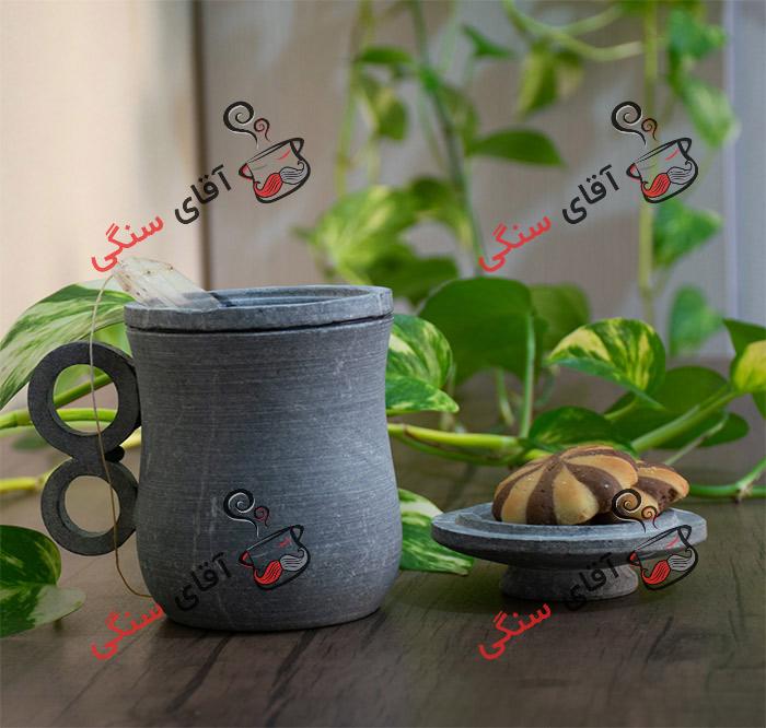 ظروف سنگی - لیوان دمنوش سنگی