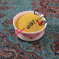 طرز تهیه کشک زرد زابلی