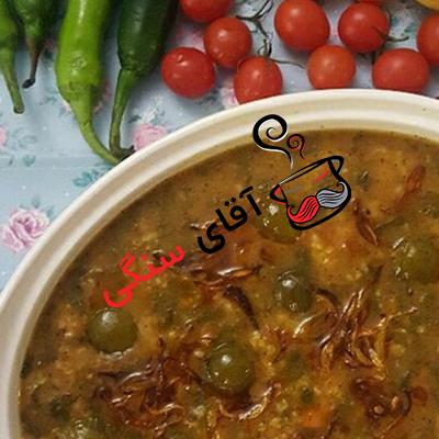 روش تهیه آش گوجه سبز در دیگ سنگی