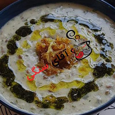 طرز تهیه آش ماست شیرازی در دیگ سنگی